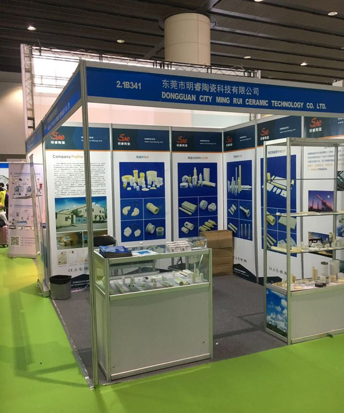 Guangzhou nineth International Solar Photovoltaic exhibition successfully concluded